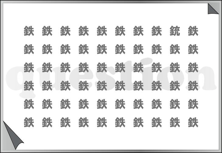 脳トレーニングクイズ・パズル ... : 脳トレ漢字プリント : プリント