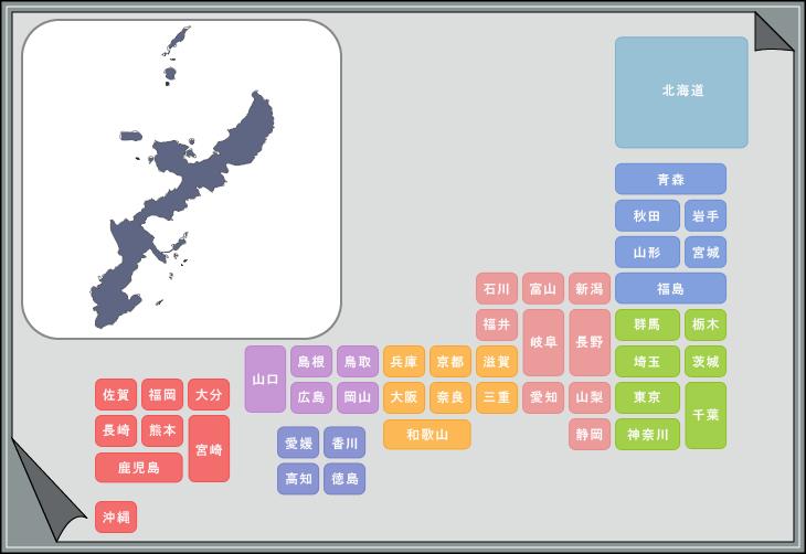 日本地図都道府県シルエット ... : 日本の都道府県地図 : 日本