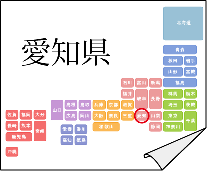 クイズ制作会社の直感力クイズ : 都道府県クイズ地図 : クイズ