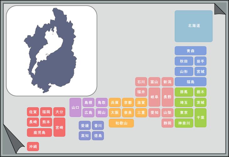 日本地図都道府県シルエット ... : 日本 都道府県 クイズ : クイズ