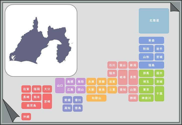 日本地図都道府県シルエット ...